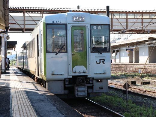 200732.jpg