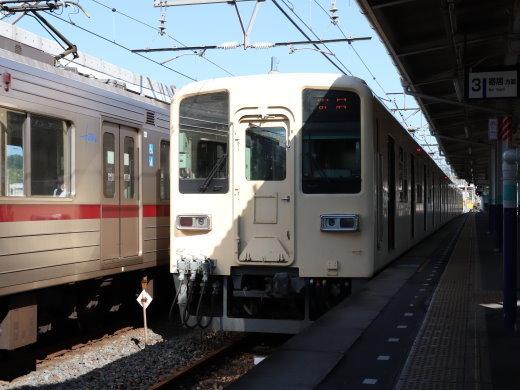 200733.jpg