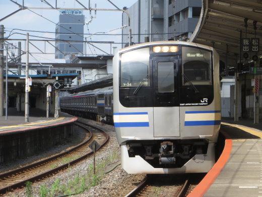 200754.jpg