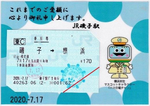 200781.jpg