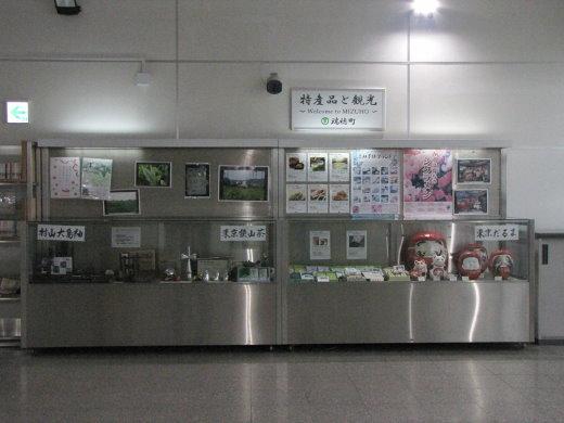200853.jpg