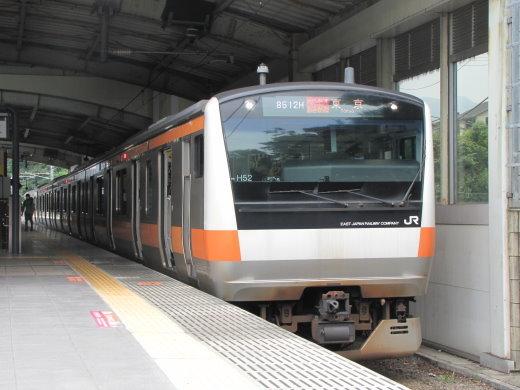 200888.jpg