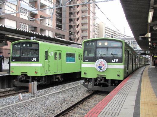 200895.jpg