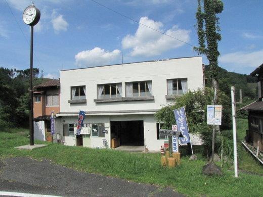 200913.jpg