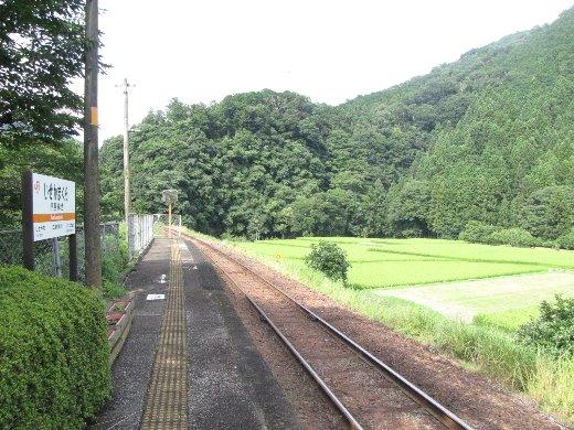 200919.jpg