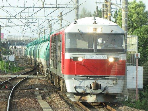 200925.jpg