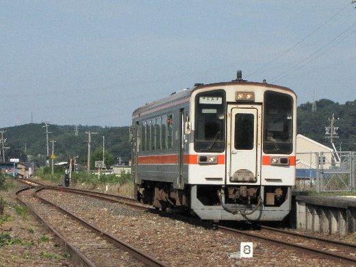 200933.jpg
