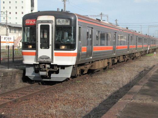 200934.jpg
