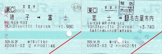 201106.jpg