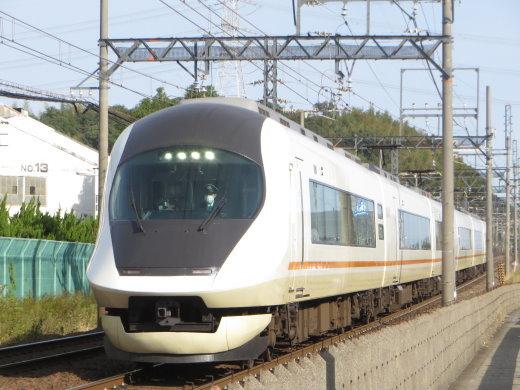 201145.jpg