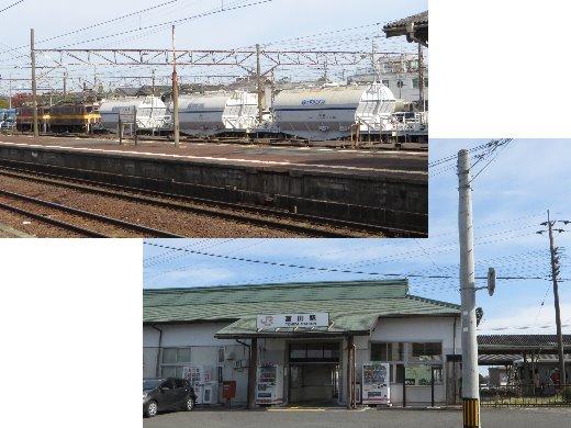 201154.jpg