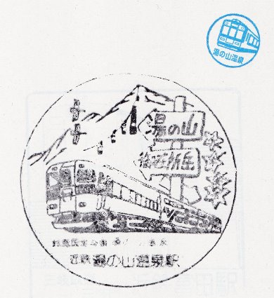 201214.jpg