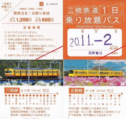 201217.jpg