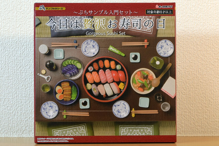 今日は贅沢お寿司の日006