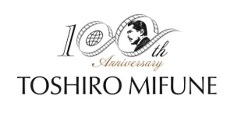 mifune0300.jpg