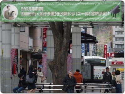 mini_1112_oudanmaku_P3310572.jpg