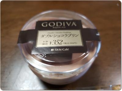 mini_4413_syokora_20200617_164856.jpg