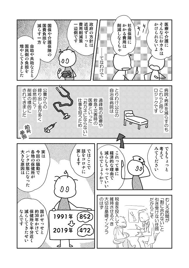 T通信社民版_300002