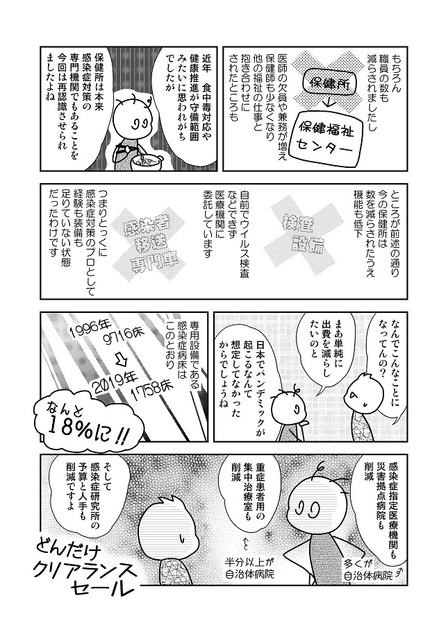 T通信社民版_300003