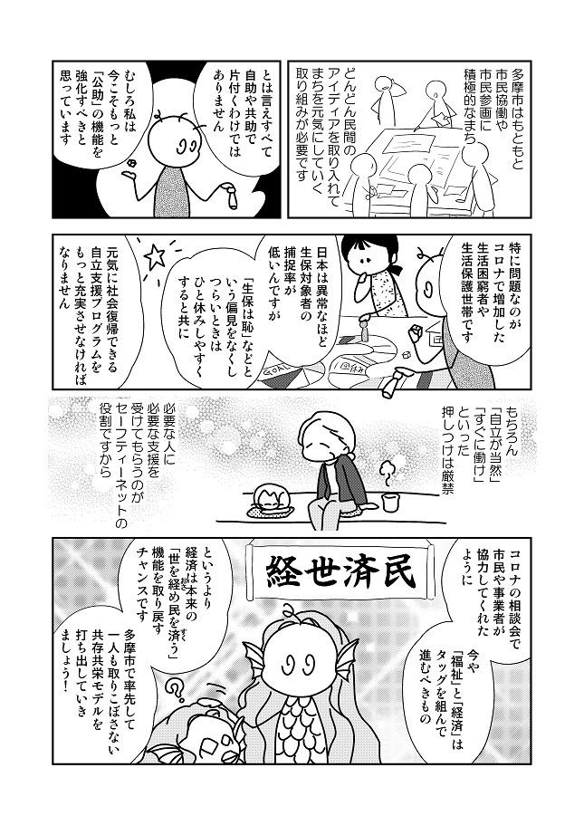 T通信59_2012250004