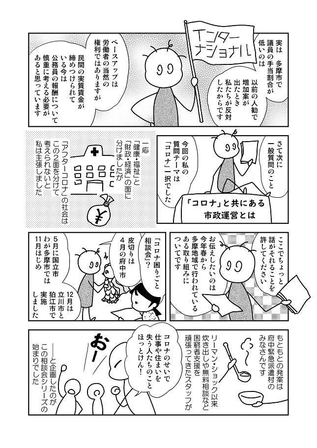 T通信59_2012250002