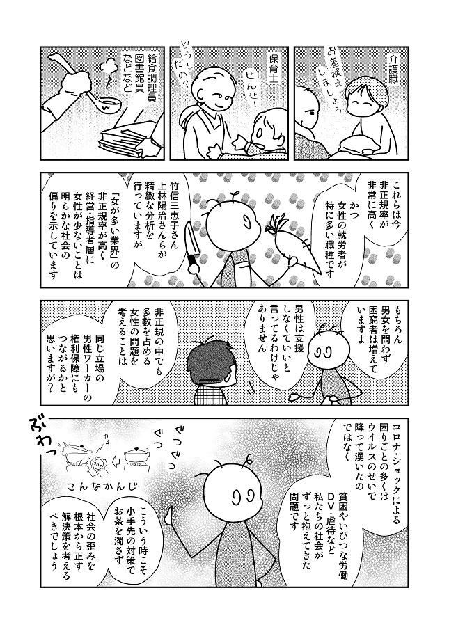 T通信社民版_320004