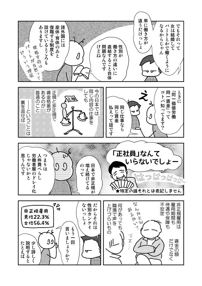 T通信社民版_320003