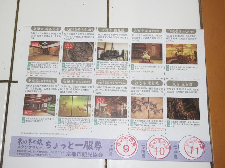729-1.jpg