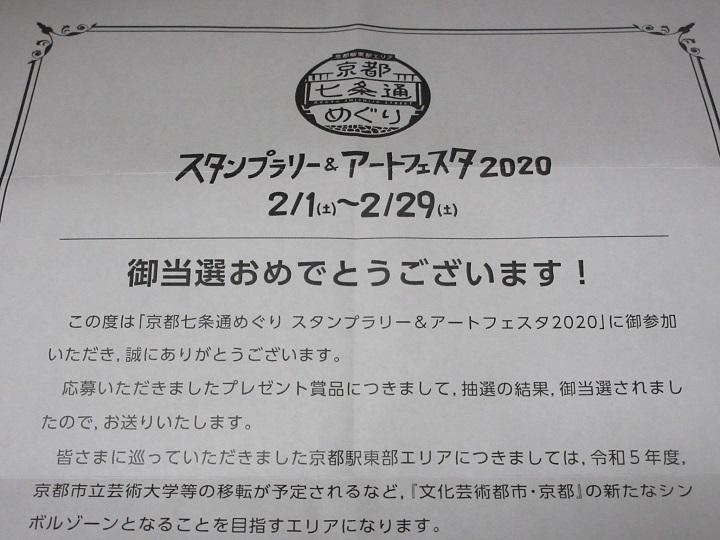 731-40.jpg