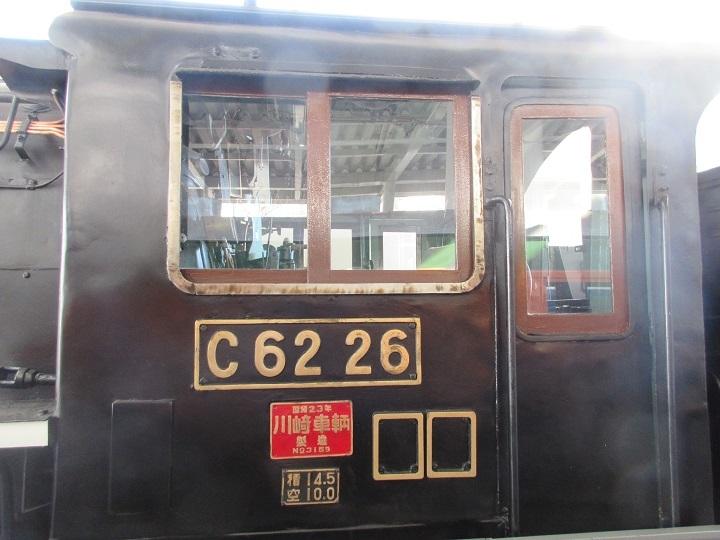 756-30.jpg