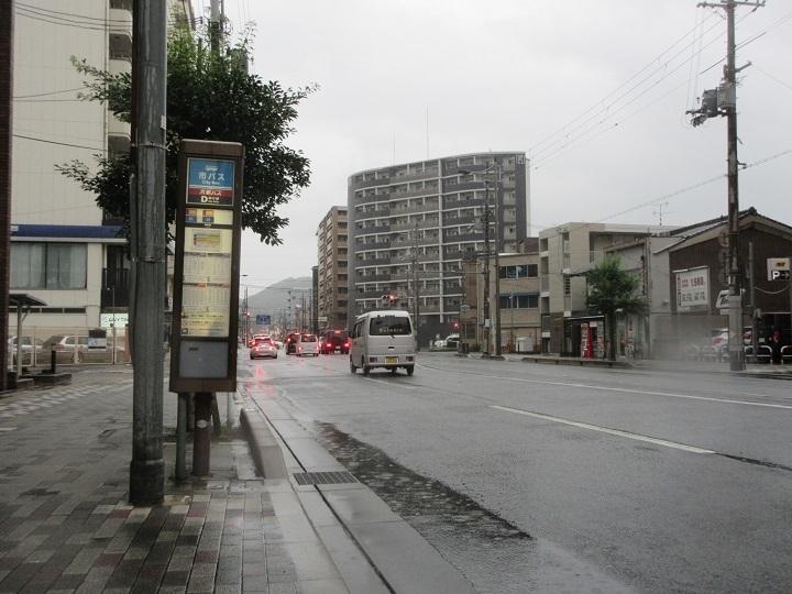 aotake-1.jpg