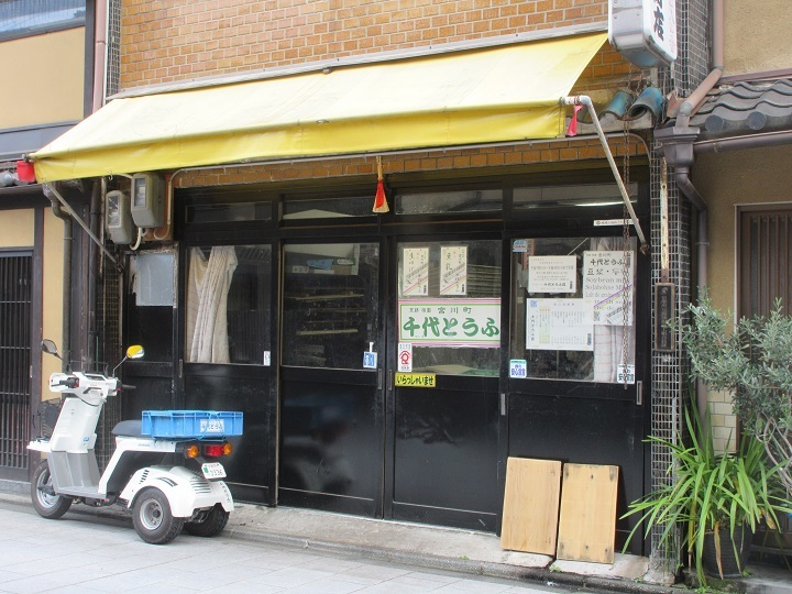 chishiro-1.jpg