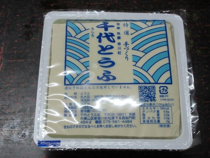 chishiro-16.jpg