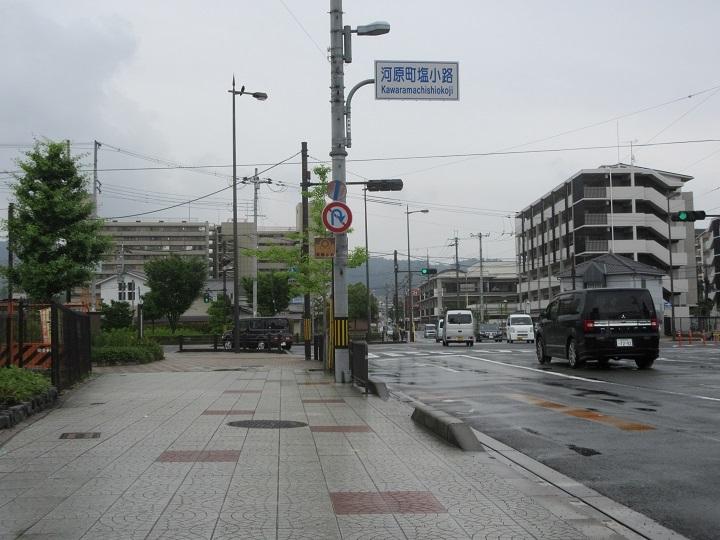 chuko-7.jpg