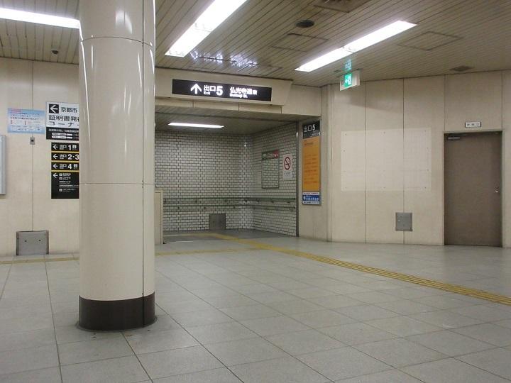 ddepart-7.jpg