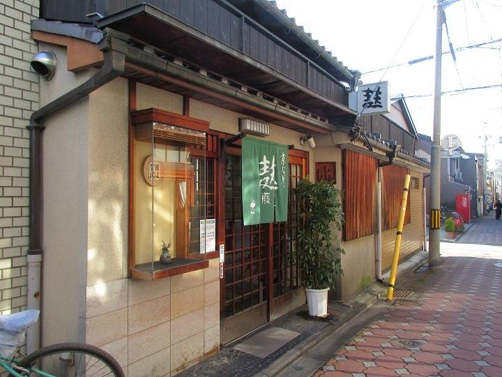 fufuji-1.jpg
