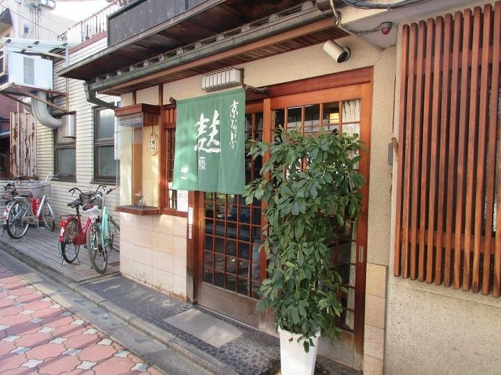 fufuji-15.jpg