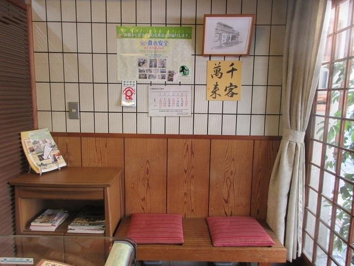 fufuji-16.jpg