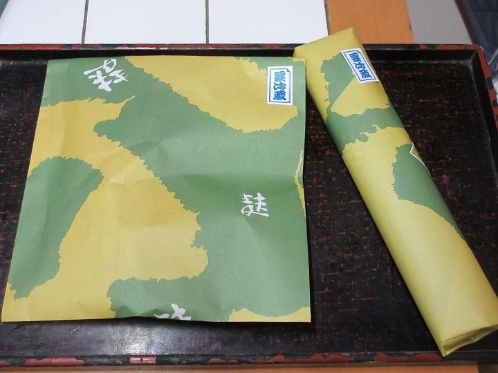 fufuji-19.jpg