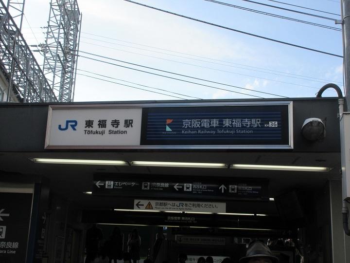 idumatsu-2.jpg