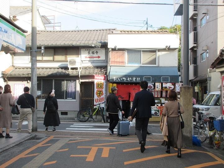 idumatsu-3.jpg