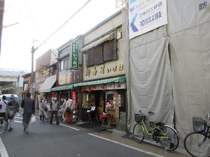 idumatsu-4.jpg