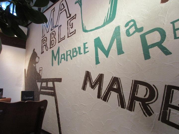 marble-24.jpg