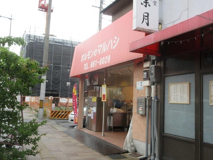 maruhashi-12.jpg