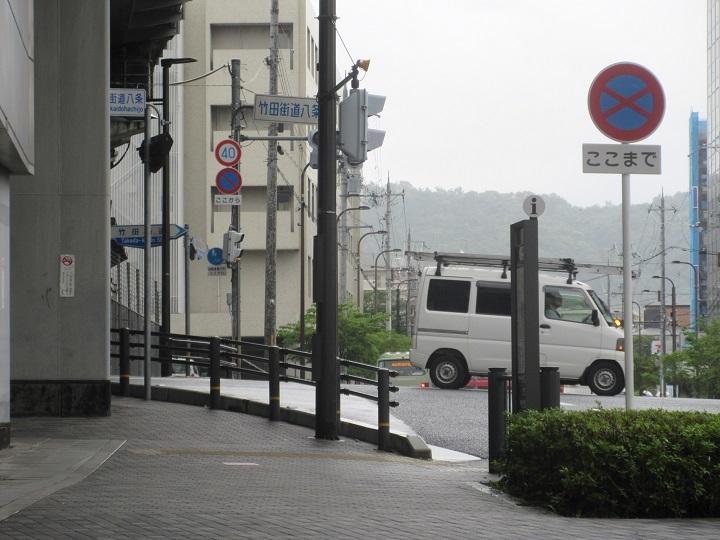 maruhashi-2.jpg