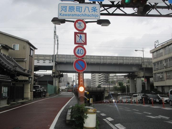 maruhashi-8.jpg