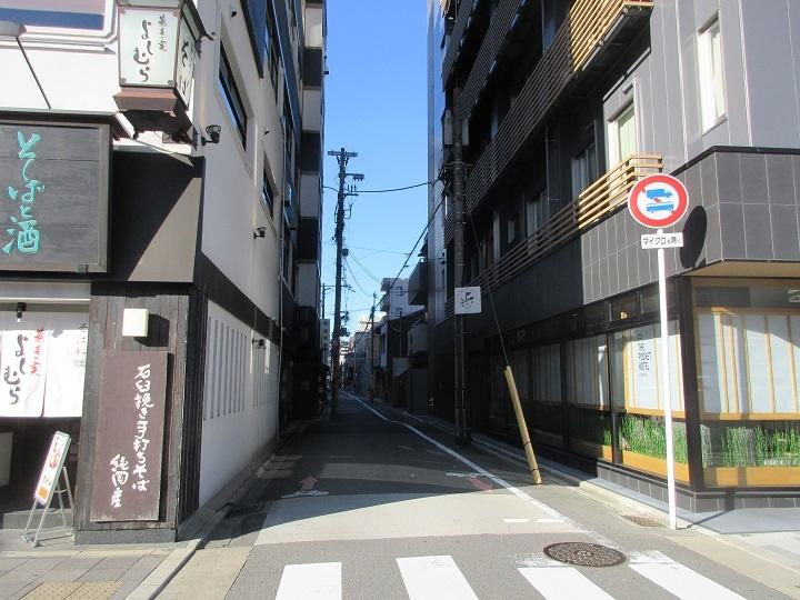 midorinasu-5.jpg