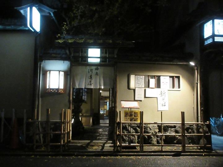 misoka-1.jpg