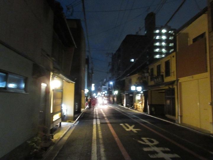 misoka-15.jpg
