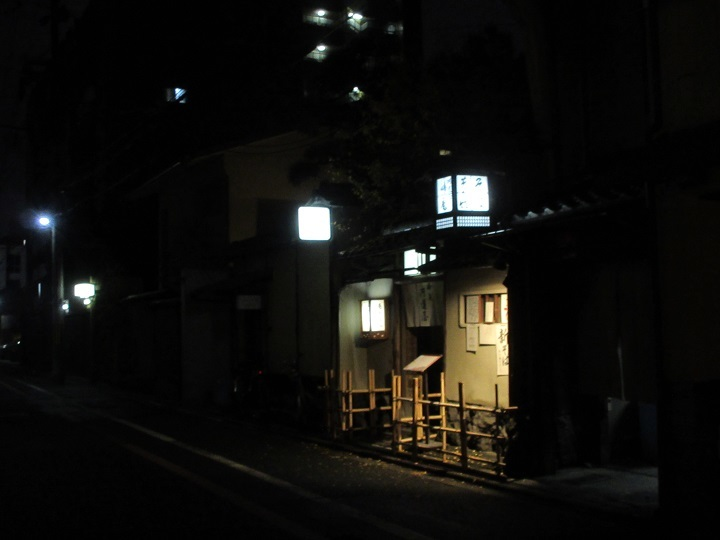 misoka-16.jpg